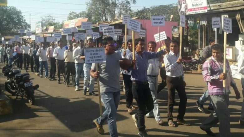 Protest rally against reservation in promotion at Agar Malwa on February 28, 2017