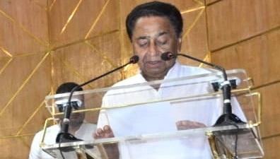Kamal Nath took oath as Mamber of Madhya Pradesh Assembly on 10 June 2019