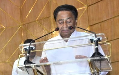 Kamal Nath took oath as Mamber of Madhya Pradesh Assembly on 10 June 2019