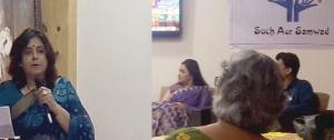 Soch Aur Samwad event