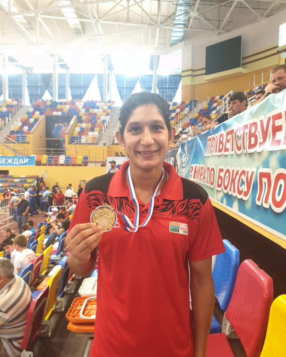 Neeraj with her gold medal